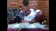 Big Brother Family 27.05.10 (част 2)