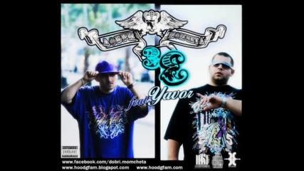 Добри Момчета - 33 feat. Yavor (2011)