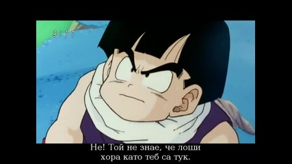 Dragon Ball Kai - 27 + Bg Subs