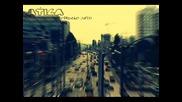 Atila - Градско лято
