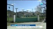 Брюксел предупреди България заради Е Р П -тата - Новините на Нова