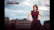 Suzana feat. Scandal Band - Oseti me (audio 2013)