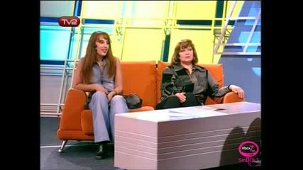 * TV2 - ОКНА *