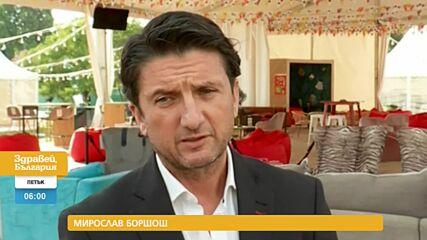 """В """"Здравей, България"""" на 22 октомври очаквайте"""