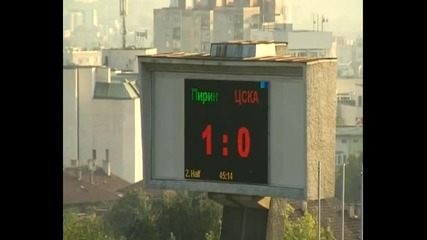 Иво Котев: За ЦСКА няма лесни мачове