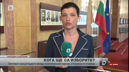 btv Новините - Обедна емисия - 27.06.2014 г.
