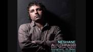 Ali Lohrasbi - Khodaya 2009