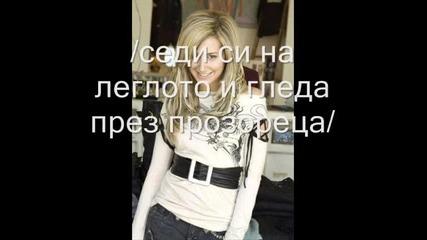 Ученическа Любов - 15 Епизод