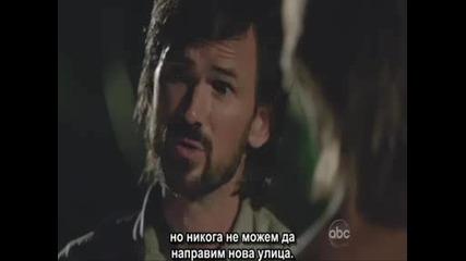 !! LOST Сезон 5 Епизод 1 Част 2 (BG Subs) !!