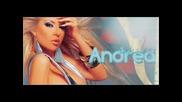 Андреа ft. Десилва - Моята Порода