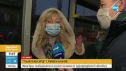 """""""Пълен абсурд"""": Жена твърди, че е пред нервен срив заради съобщенията за носене на маска в автобуса"""