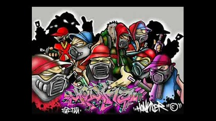 Instrumental Rap Crunk Hip Hop Beat