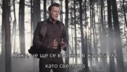 Nikos Vertis - Ena Psema Hd+bg Sub