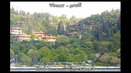 Край Босфора шум се вдига Vbox7