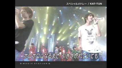Kat-tun- Gold + Kizuna (live'05)