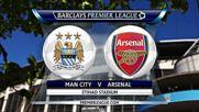 Манчестър Сити - Арсенал 2:2, Премиър Лийг, 37-и кръг