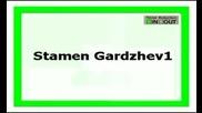 Стамен Гарджев Гаида - 1 + 2
