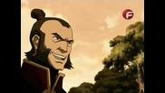 Avatar - Сезон 1 Еп 16 - Бг Аудио