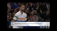 Федерер се отказа от участир в Париж