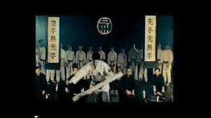 Karate_смях