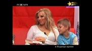 ГОРЕЩО - ЕМИЛИЯ Кариера След Раждането! 05.07.2008