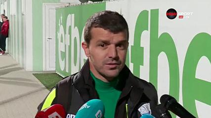 Гъргоров: Искам да завърша кариерата си във Витоша