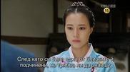 бг превод: The Princess' Man епизод 6, част 2/4
