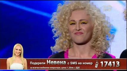 Невена Пейкова - X Factor Live (02.12.2014)