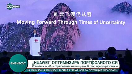 Бизнесът по NOVA NEWS (14.04.2021)