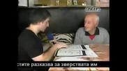 Георги Жеков 18.1.2009г.част - 1