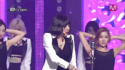 Bob Girls - No way @ M Countdown - 19. 06. 2014 [ H D ]