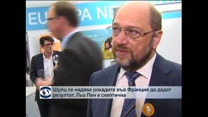 Председателят на ЕП Мартин Шулц не е изненадан от изборната загуба на социалистите във Франция