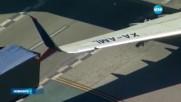 Самолет удари камион на писта в Лос Анджелис