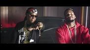 The Game ft. 2 Chainz, Rick Ross - Ali Bomaye ( Официално видео )
