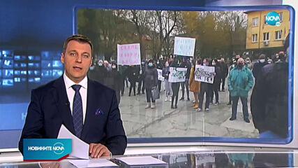 Новините на NOVA (16.01.2021 - централна емисия)