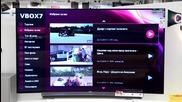 Как да Използваме Приложенията си на Нашия Smart TV
