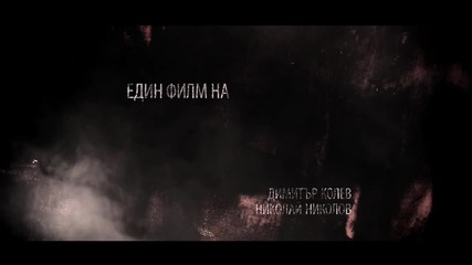 Soft Bullets (2013) - First Trailer