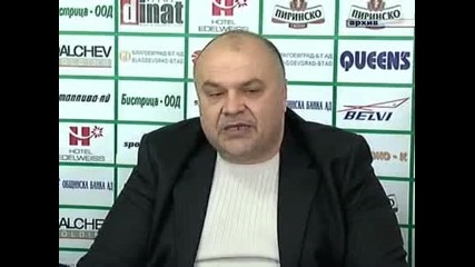 Емил Наков е собственик на