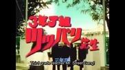 Японска реклама на фанта