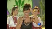 Преслава - Всеотдайност - Пирин Фолк 2004