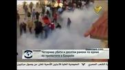Протести в Либия и Бахрейн
