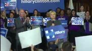 Хилари Клинтън часове преди първичните избори в САЩ