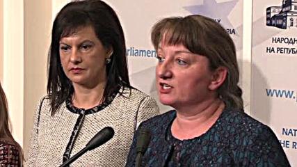 Сачева: Законът за социални услуги няма да отнема деца