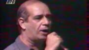 Димитрис Митропанос и Пасхалис Терзис - Това