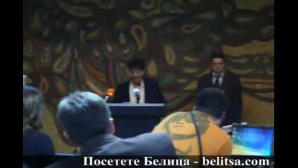 Белица - Отлична туристическа дестинация 2009, част 2