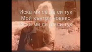 Rednex - Wish You Were Here Превод