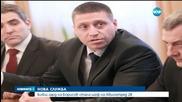 Бивш гард на Борисов стана шеф на Авиоотряд 28