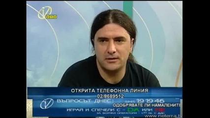 Dimmi Argus - interview @ V.t.v. 16/05/2010