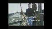 Nikos Vertis - An Figeis {превод}
