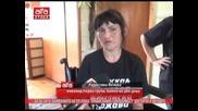 Атака Помага На Българите
